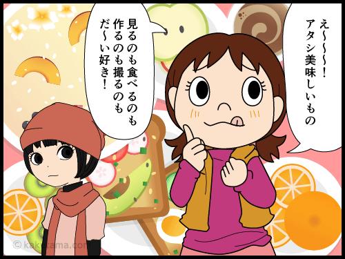 食に興味がない登山者と食に興味がある登山者の漫画2