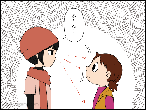 食に興味がない登山者と食に興味がある登山者の漫画3