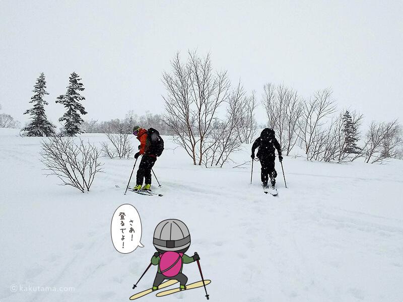 雪原を登る
