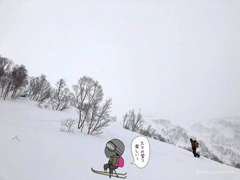 雪原を登る2
