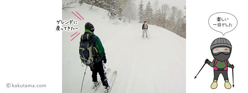 栂池高原スキー場に戻ってきた