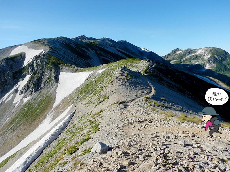 真砂岳への稜線