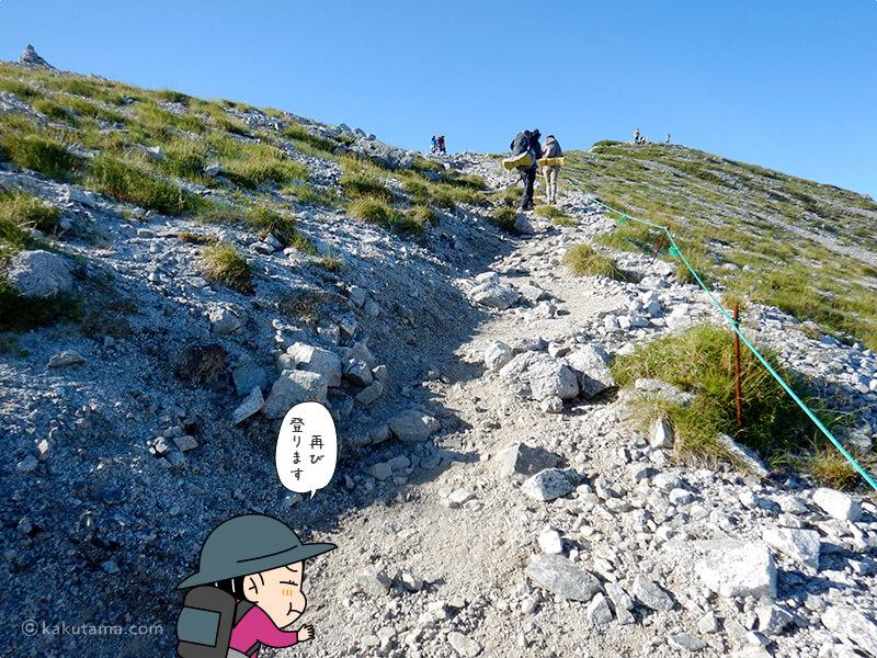 真砂岳から先に進む
