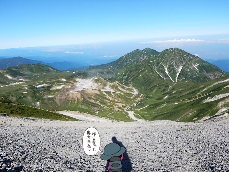 奥大日岳方面を望む