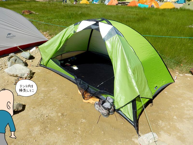 雷鳥沢キャンプ場に張ったテント1