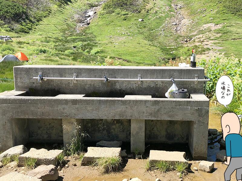 雷鳥沢キャンプ場の外水場
