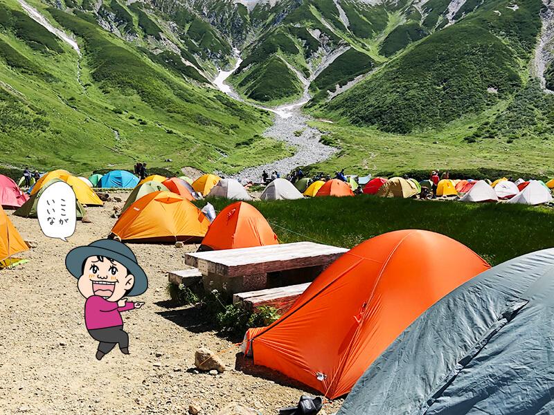 雷鳥沢キャンプ場2