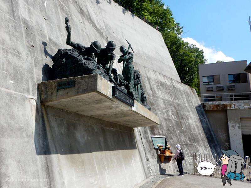 黒部ダムの墓標