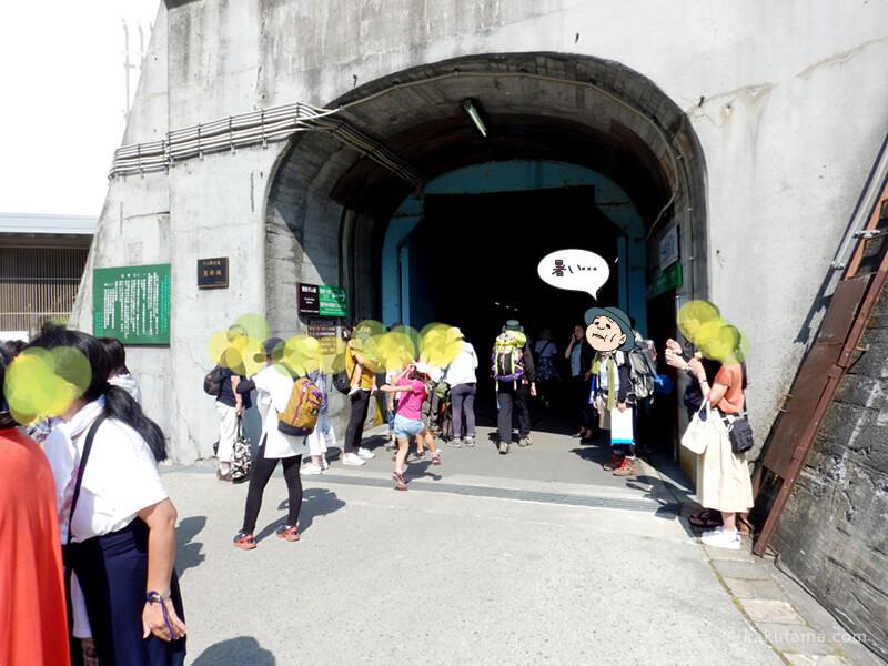 黒部駅への入り口