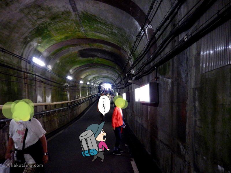 黒部ダムの歴史を見る