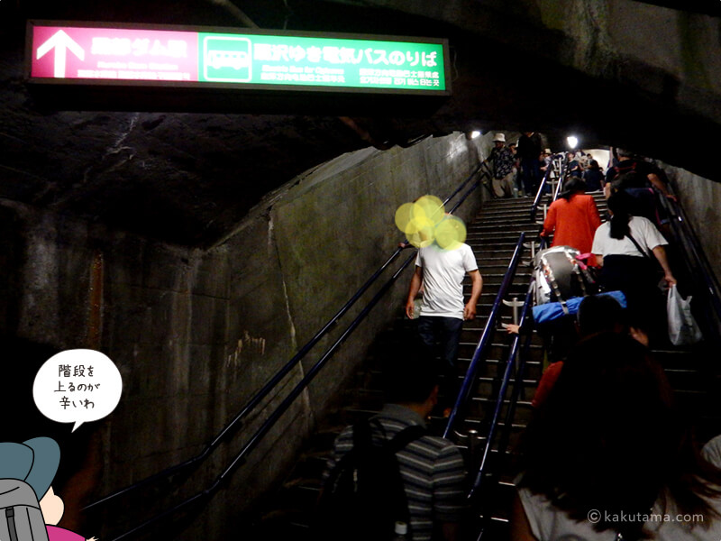 黒部駅の階段