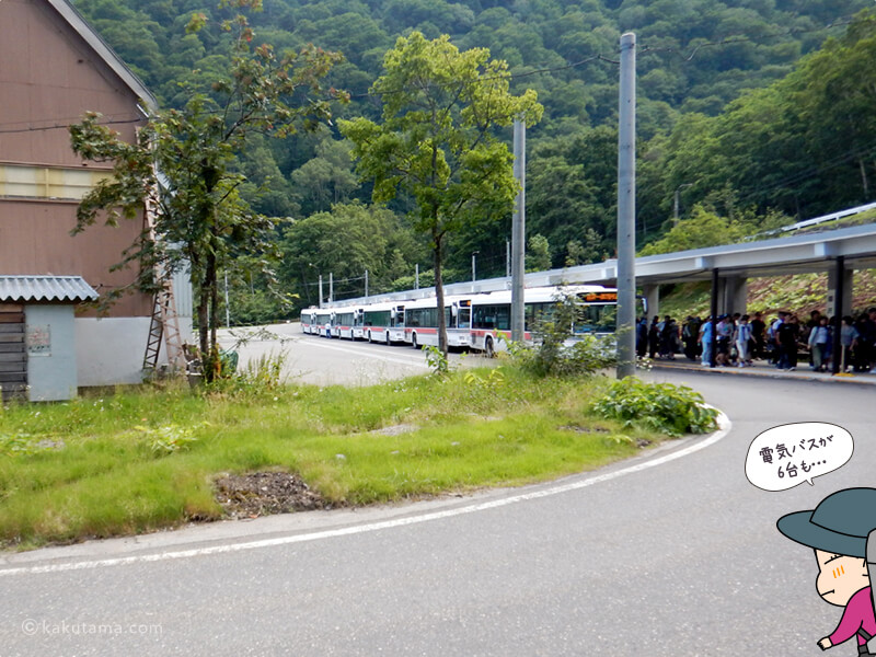 扇沢駅の電気バス