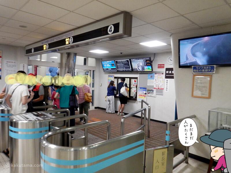 扇沢駅の入り口