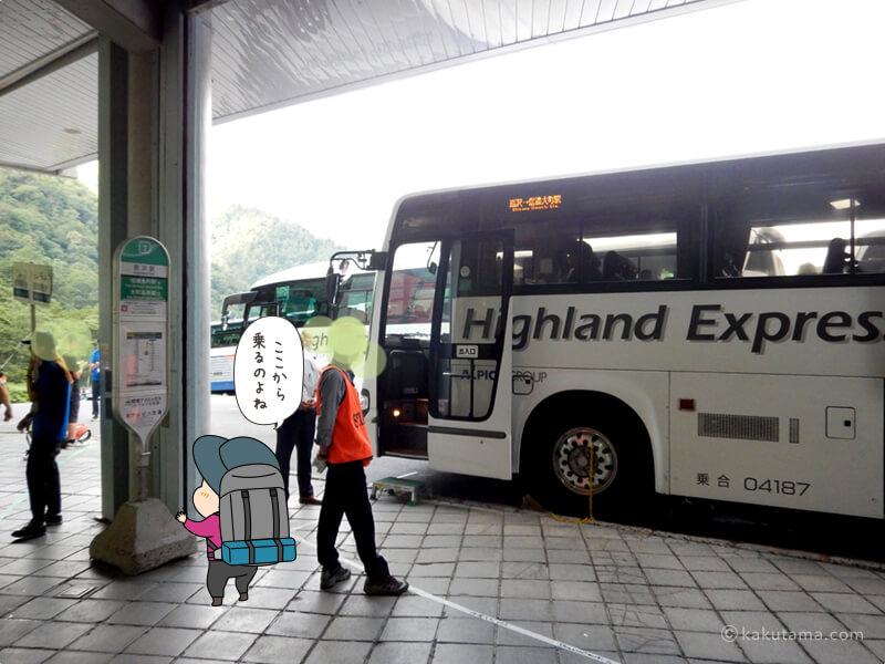 信濃大町駅行きのバス