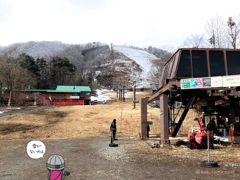 八方尾根スキー場の国際リフト乗り場