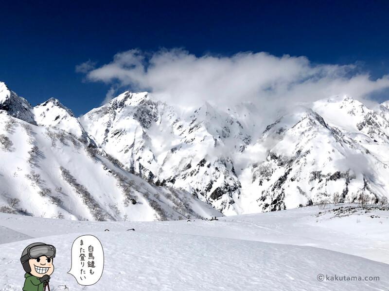 白馬鑓ヶ岳を見てうっとり