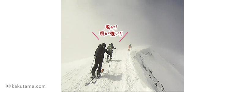 登りが速い