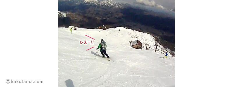 八方尾根スキー場に戻ってきた