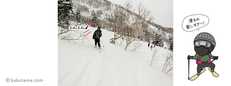 天狗原から栂池スキー場へ向けて滑り出す