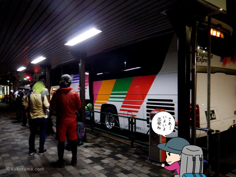 新宿の臨時バス停から扇沢駅行きバスに乗る