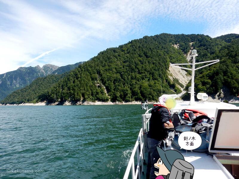 黒部湖から見た針木岳