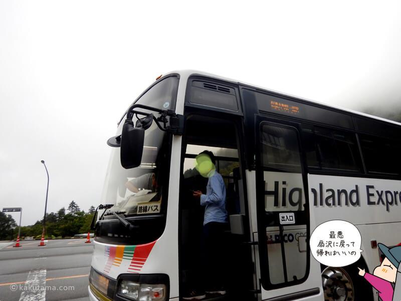 扇沢駅のバス