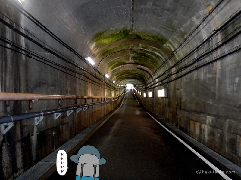 黒部ダム駅のトンネル