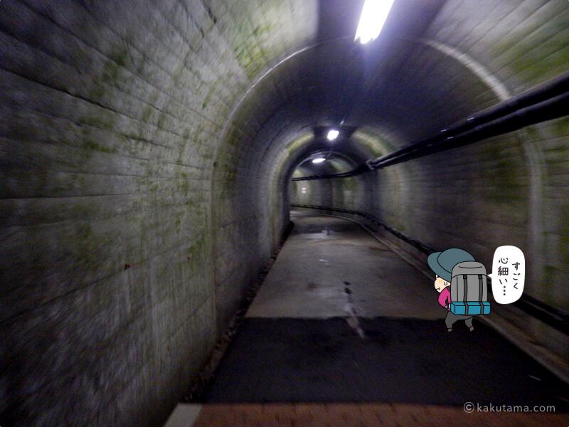 黒部湖駅からの暗いトンネル2