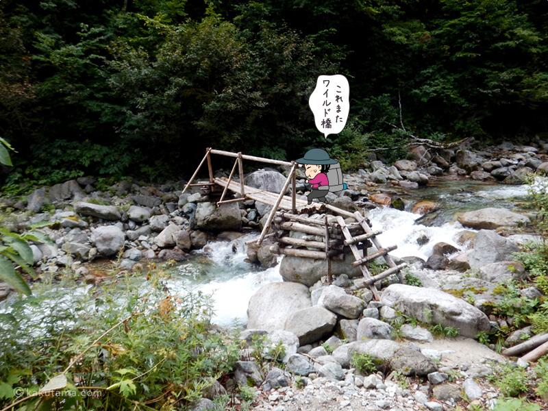 川を木の橋で渡る
