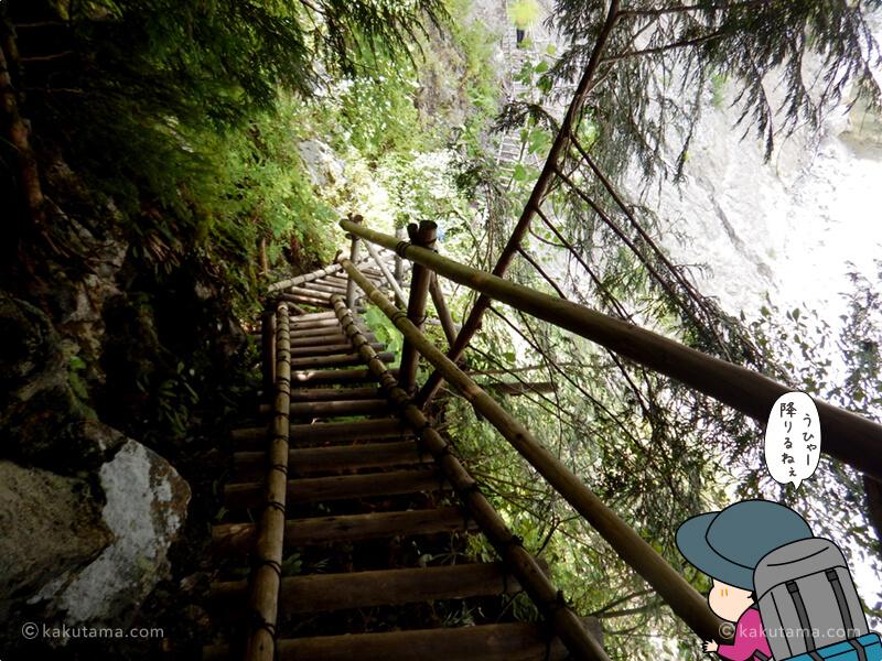 急な梯子を降りる