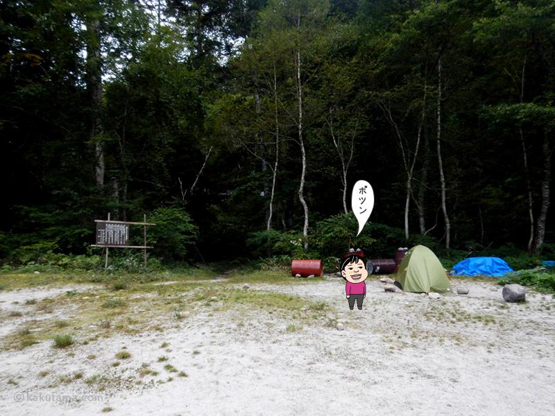 奥黒部ヒュッテのテント場2
