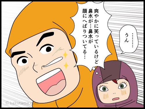 登山中に鼻水が垂れる漫画3