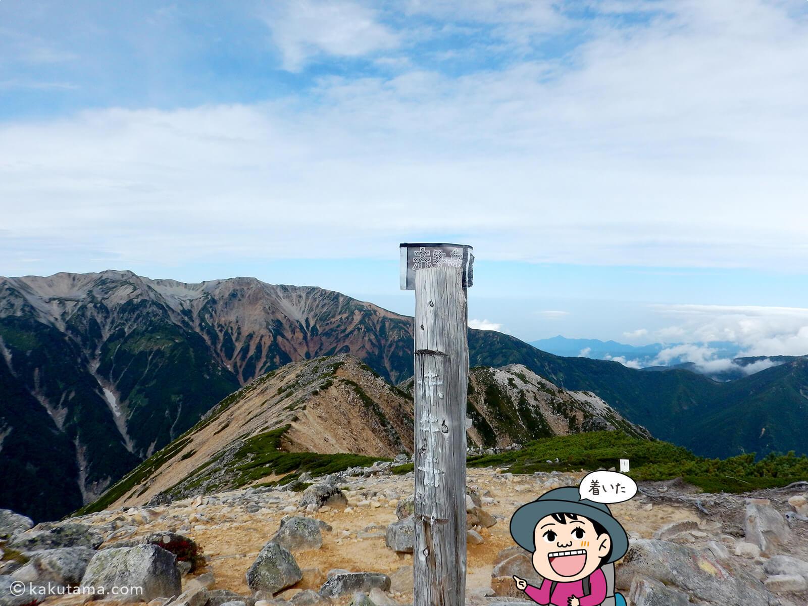 赤牛岳山頂に着いた