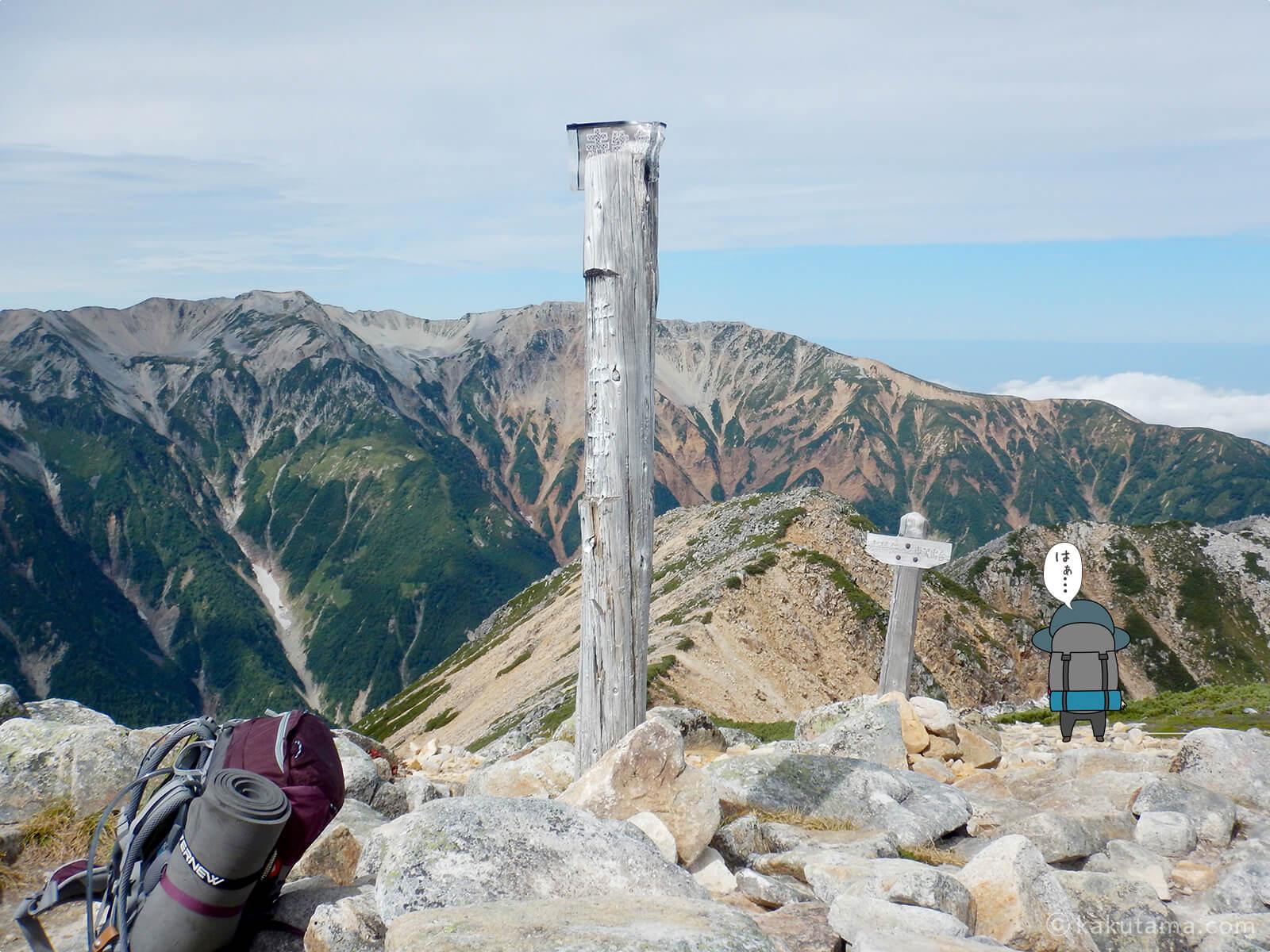 赤牛岳の標識