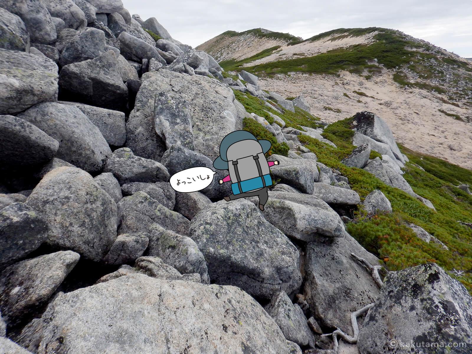 気をつけて岩場を通過