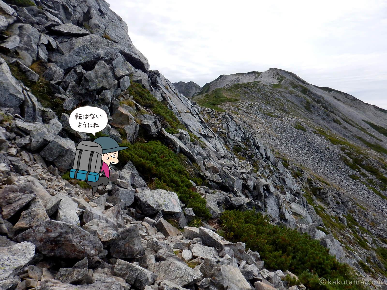 岩場を通過する