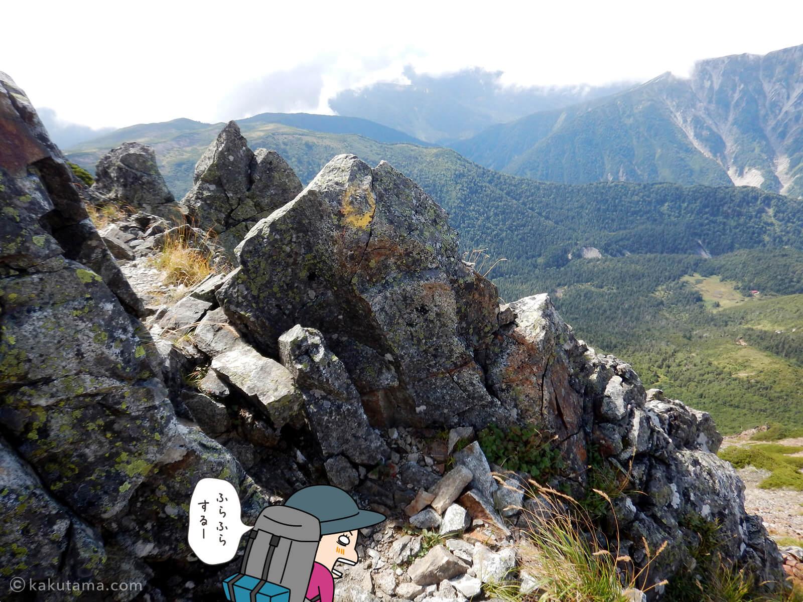 水晶岳へ向かって歩き出す5