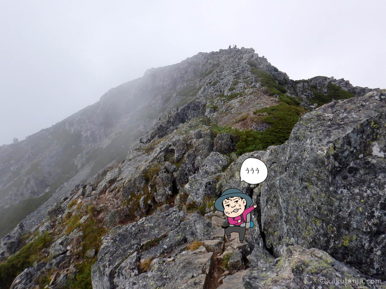 水晶岳から下山2