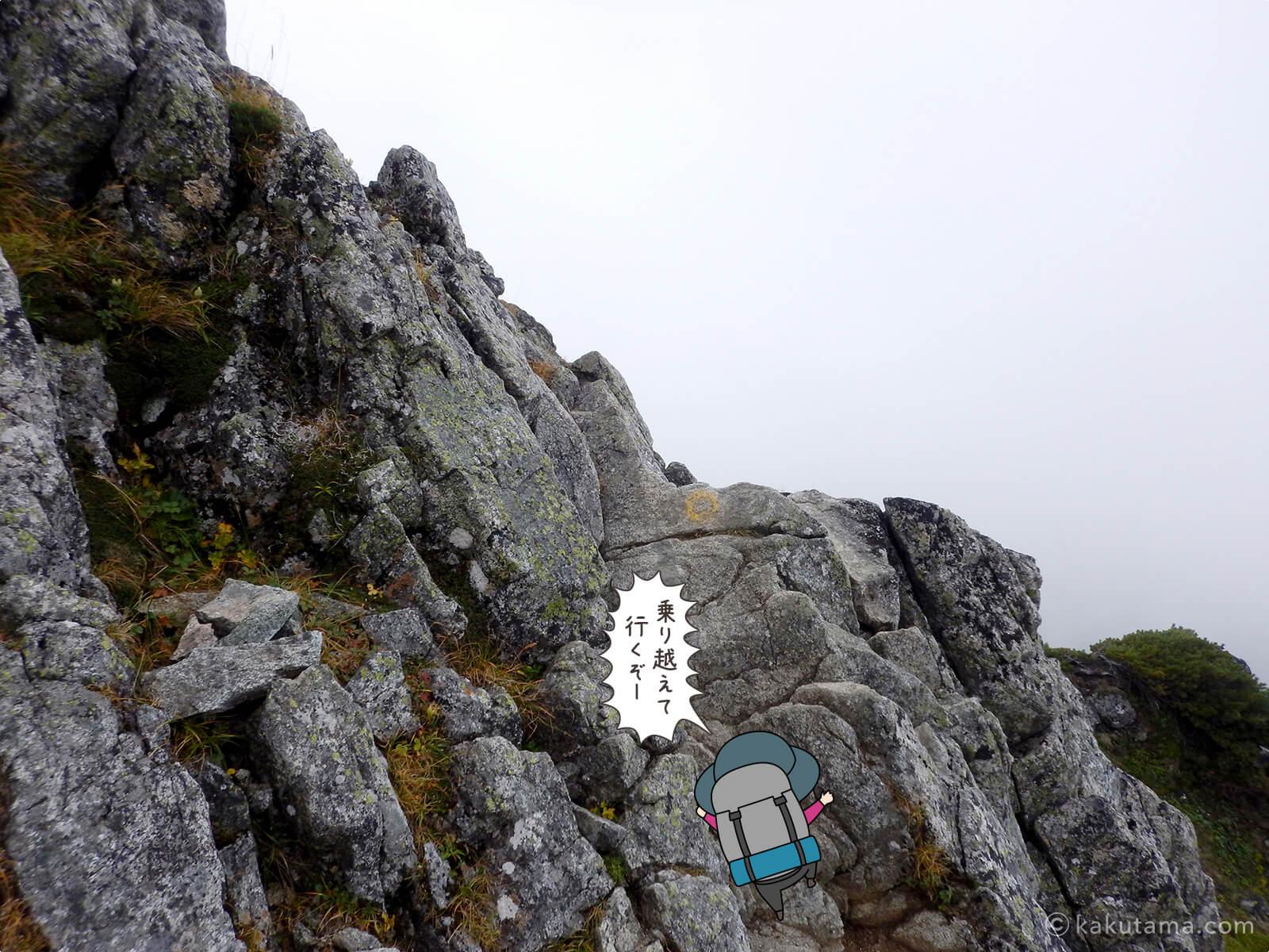 水晶岳から下山4