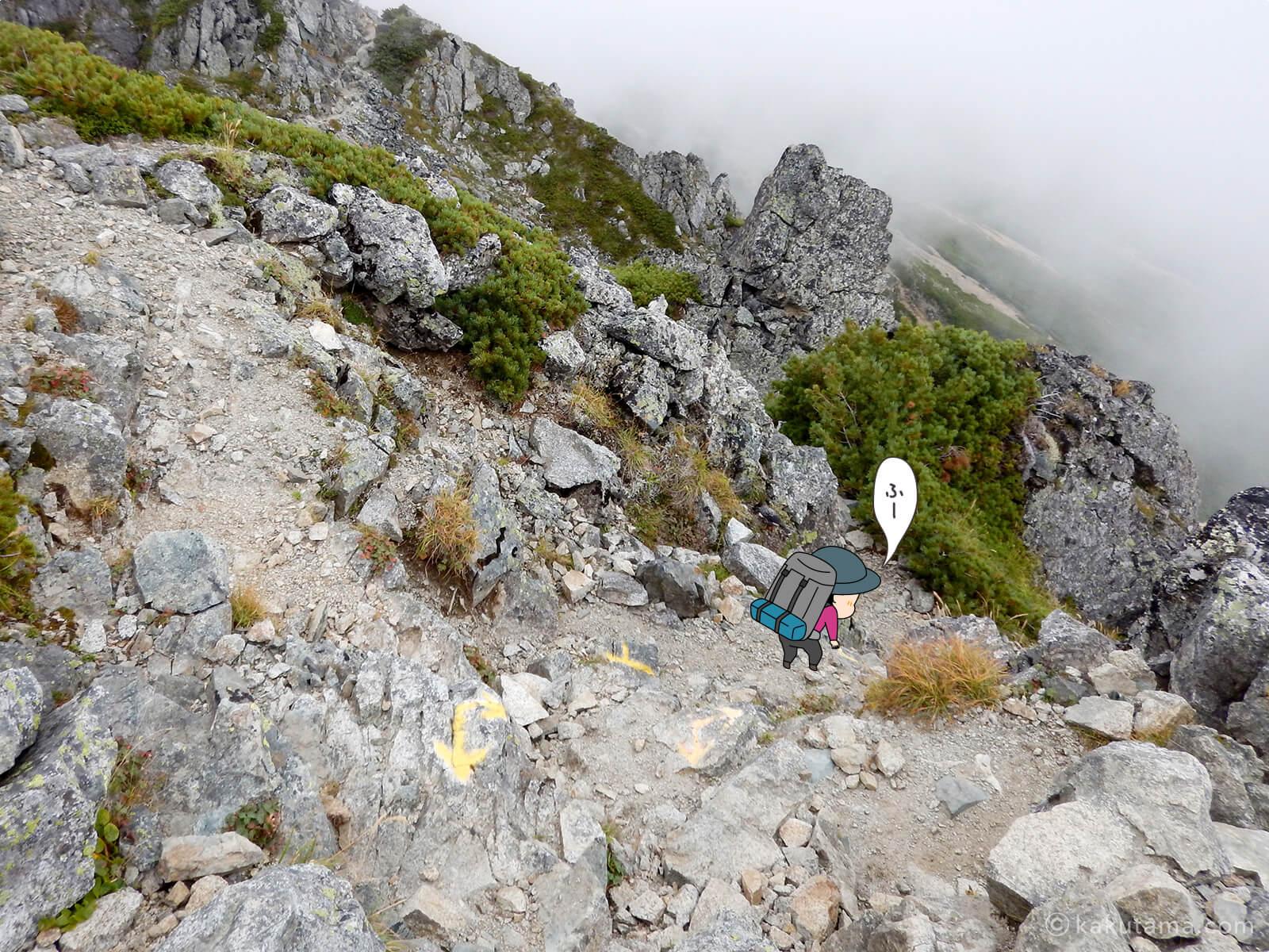 水晶岳から下山5