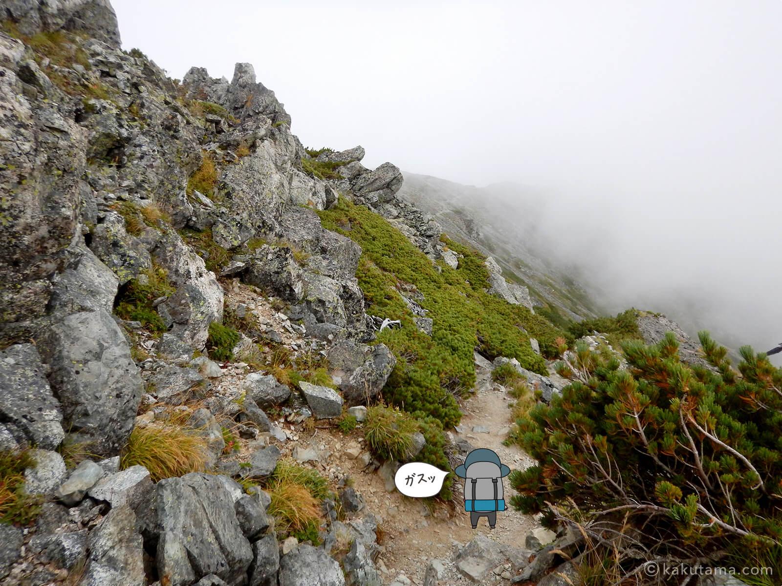 水晶岳から下山7