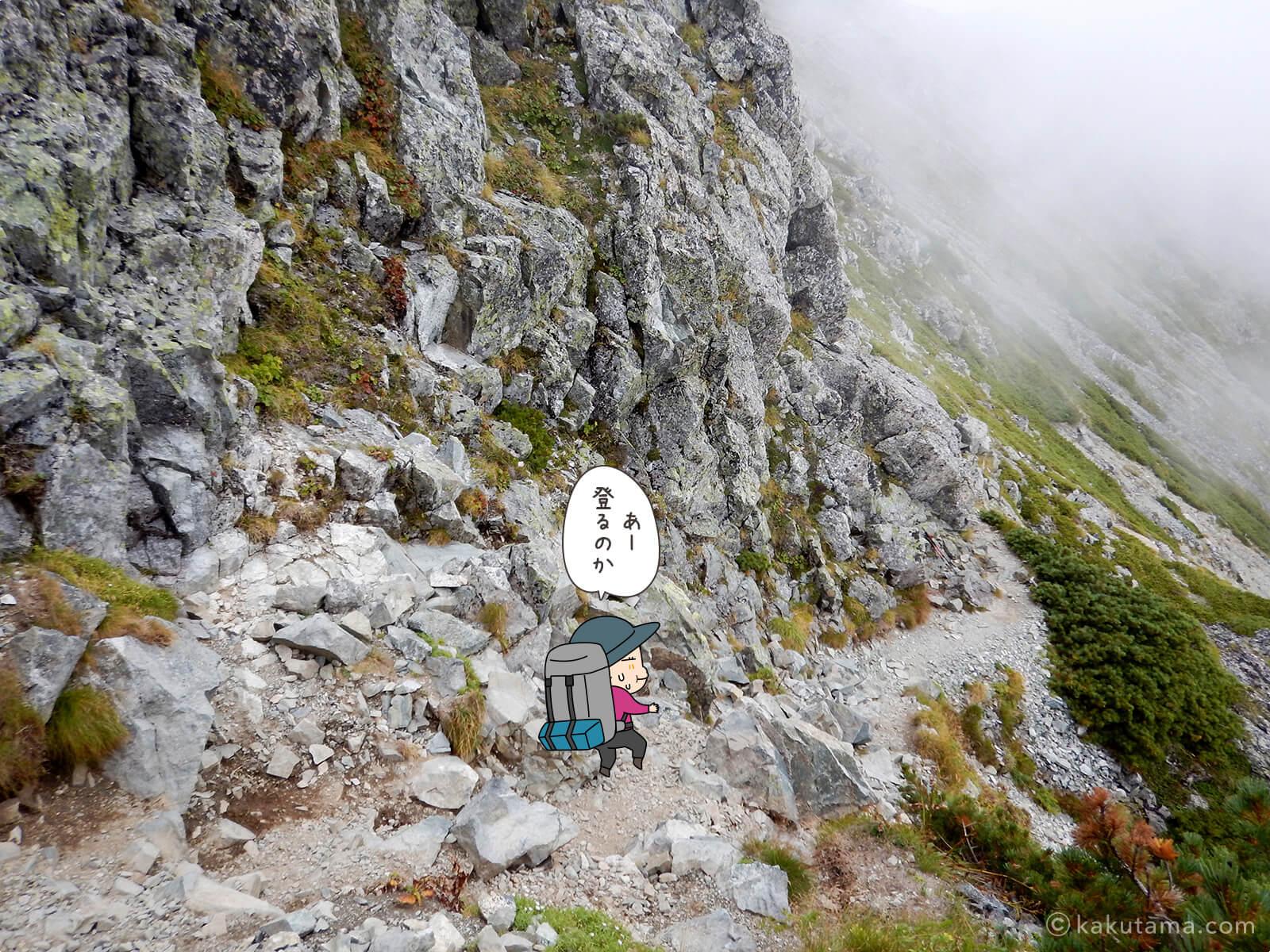 水晶岳から下山9