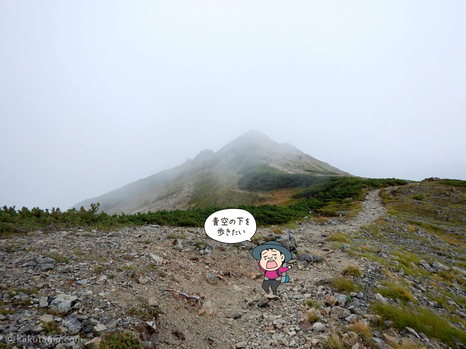 ガスった水晶岳から水晶小屋までの登山道4
