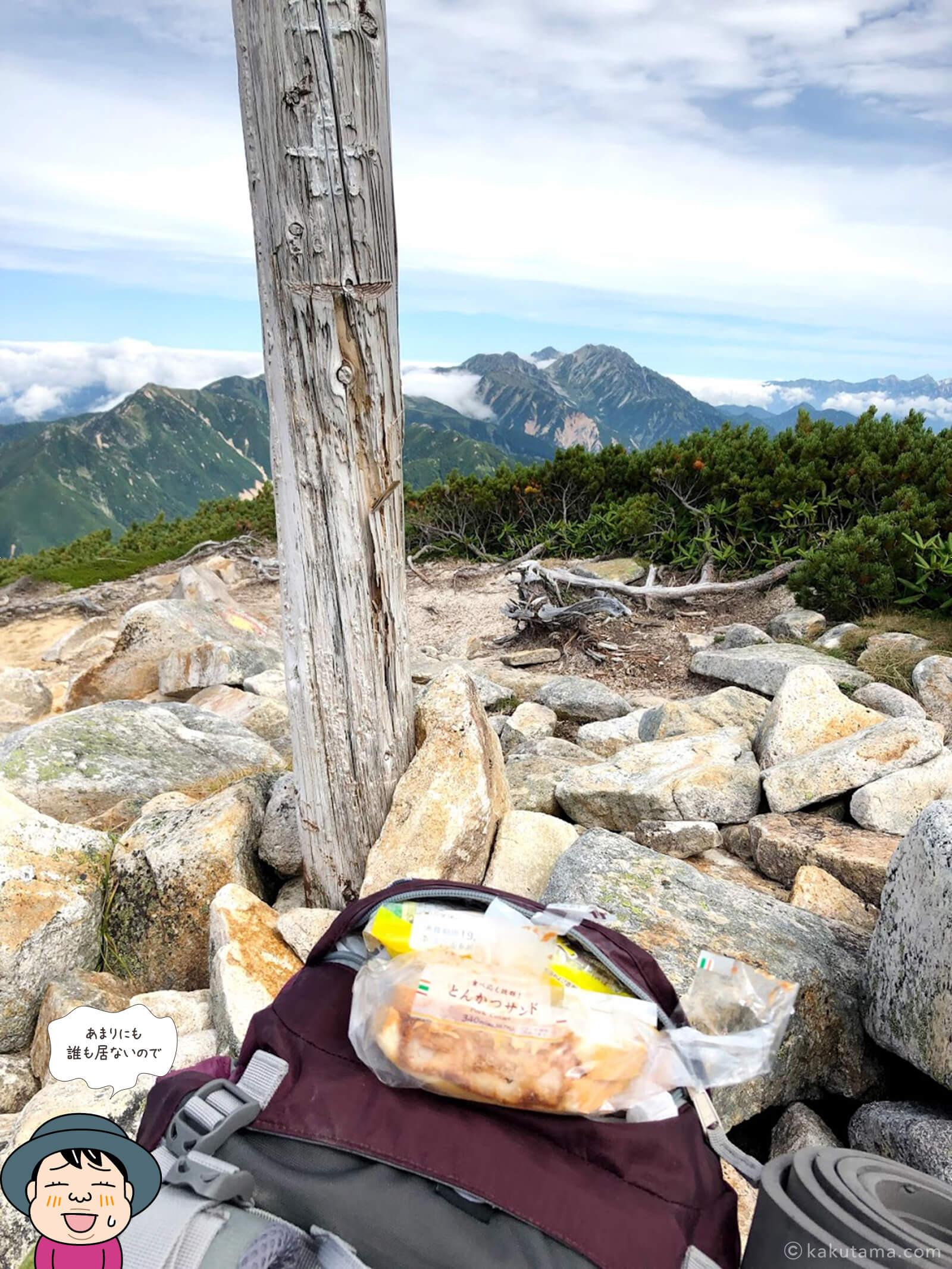 赤牛岳で昼食