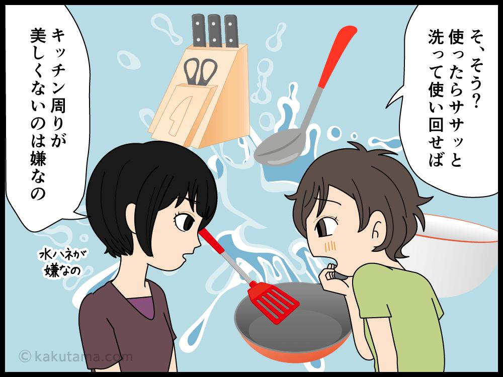 料理下手な人の特徴は味見をしない漫画3