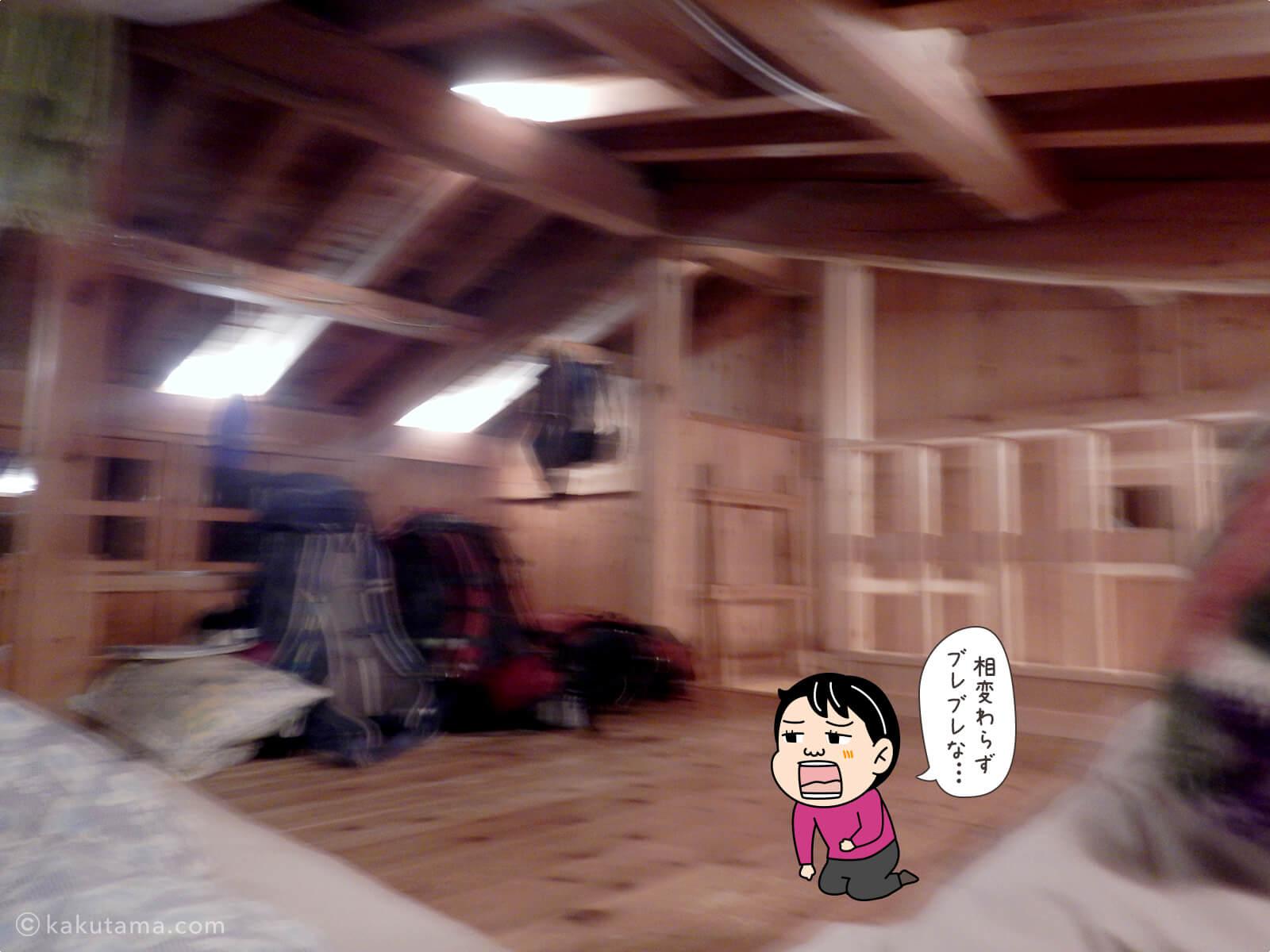 水晶小屋内部