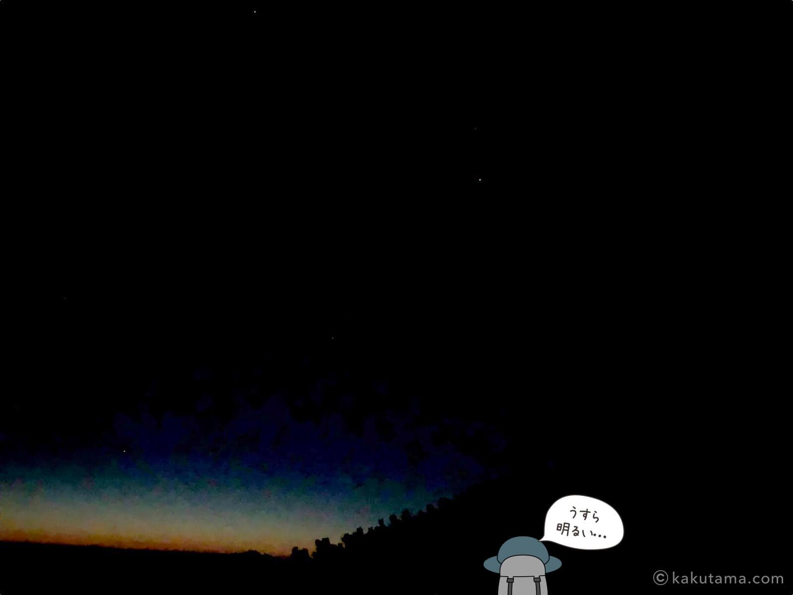 水晶小屋から見た夜空