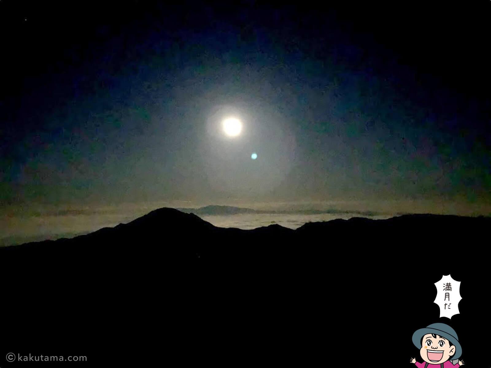 水晶小屋から見た満月