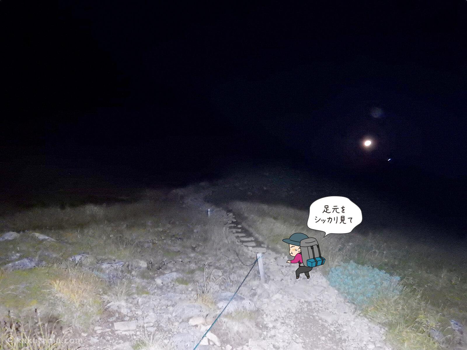 真っ暗な登山道2