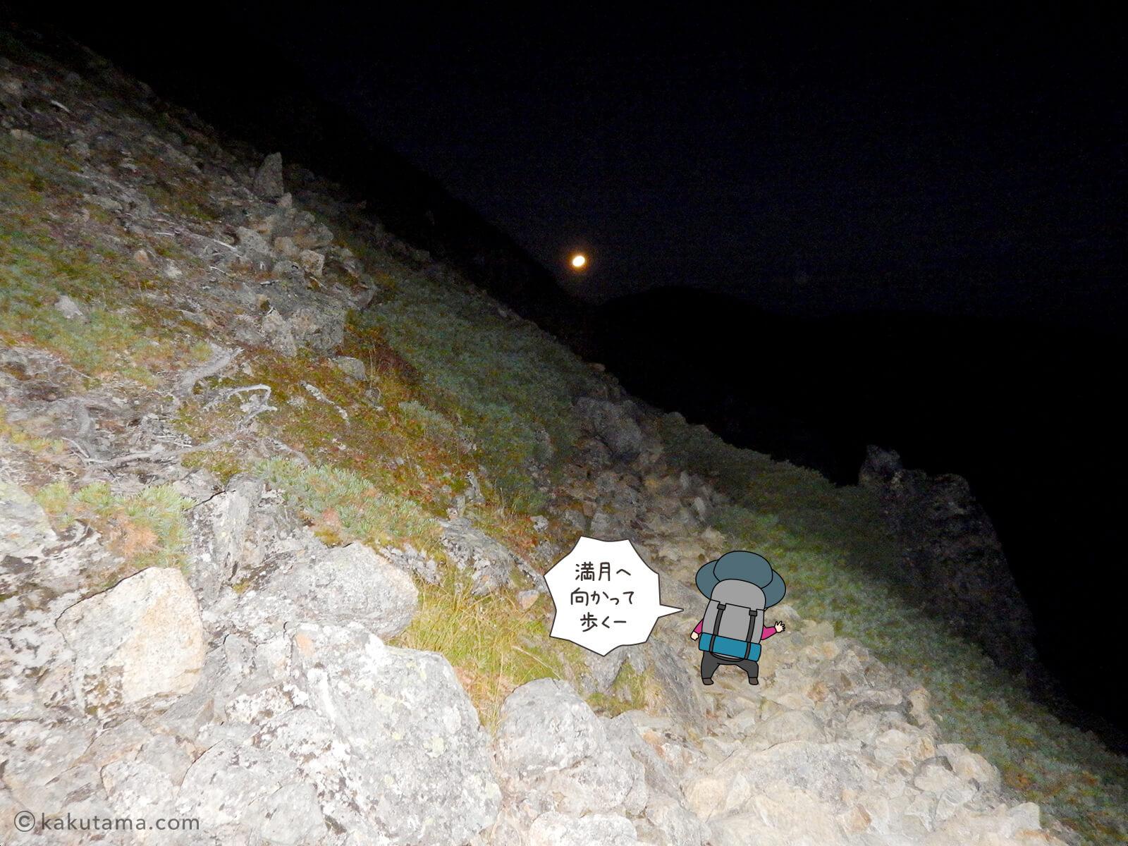 真っ暗な登山道3